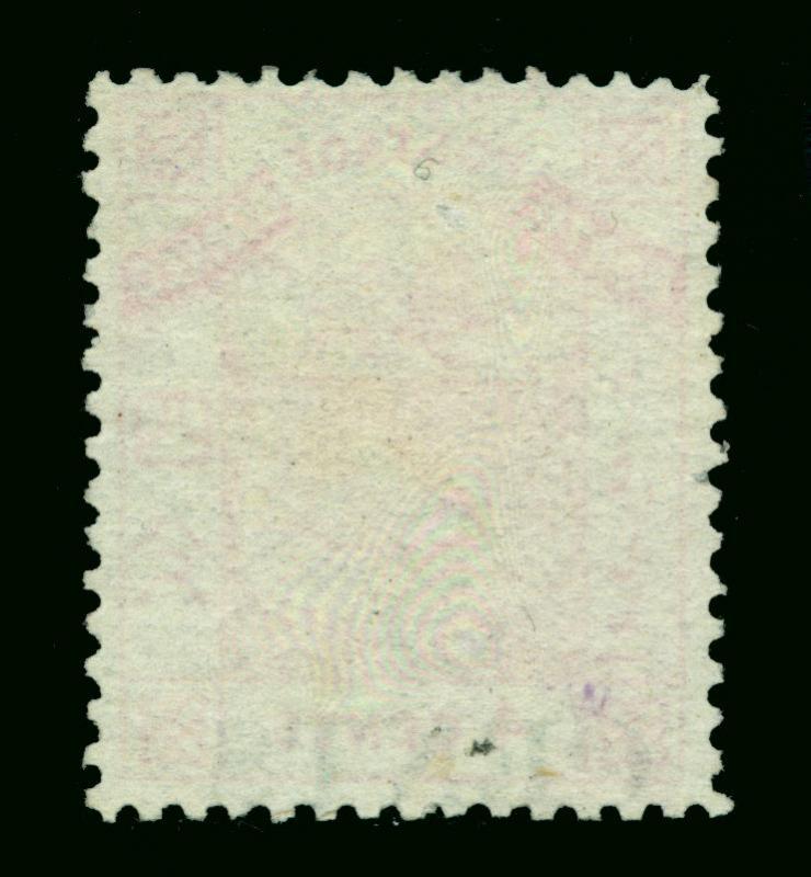 NORTH BORNEO  1886  Coat of Arms  3c /4c rose  Sc# 15 used  VF