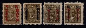 China 1942 Republic, Dr. Sun Yat-sen, Optd. Surch. with variations [Unused]