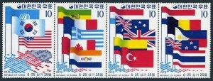 Korea South 977-980a strip,MNH.Mi 983-986. Beginning of Korean War,25th Ann.1975