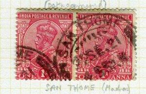 INDIA; POSTMARK fine used cancel on GV issue, San Thome Madras