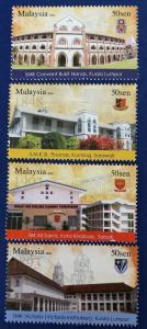 Malaysia Scott # 1228-31 Premier Schools S tamp SetMNH