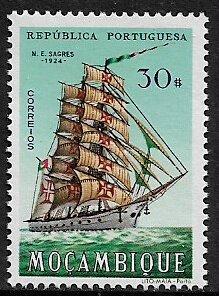 Mozambique #454 MNH Stamp - Sailing Ships