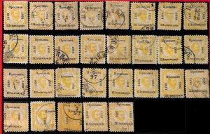 94950 -  MONTENEGRO -  STAMPS -  Michel # 8 II/ 8 III - Lot of 29 Stamps USED