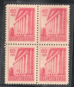 Estonia Sc NB5 1941 60 + 60 Tartu University stamp block of 4  mint NH