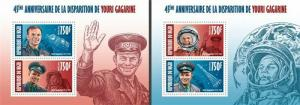 Niger - 2013 - Gagarin Anniversary - 2 Sheets of 2 Stamps Each 14A-258