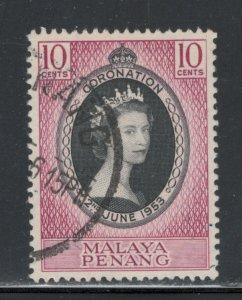 Malaya States - Penang 1953 Coronation Omnibus Issue Scott # 27 Used