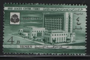 Yemen, 95, HINGED, 1960 Arab League center Cairo