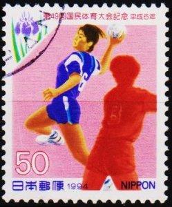 Japan. 1994  50y  S.G.2324 Fine Used