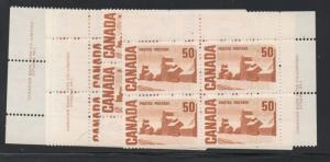 Canada Sc 465A 1967 Pl1 Grain Elevator Matched set Plate Blocks mint NH