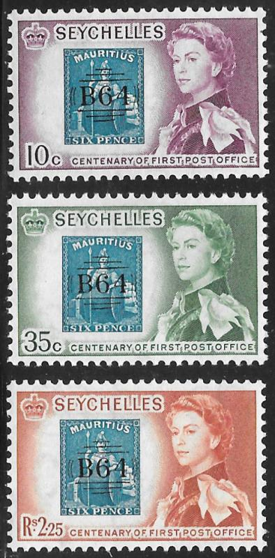 Seychelles  # 195 - 97 Mint Never Hinged