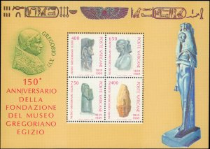 Vatican City #829, Complete Set, Sheet of 4, 1989, Never Hinged