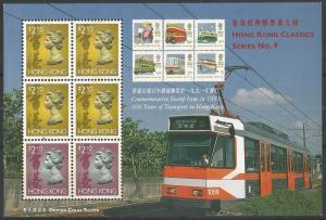 1997Hong Kong746 IIyb 773 II/B51Victoria / Tranway