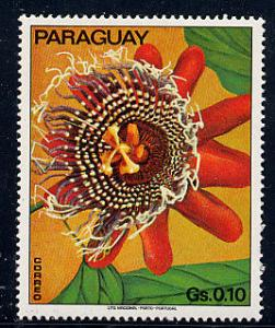 Paraguay Scott # 1531a, mint
