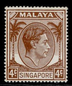 SINGAPORE GVI SG19, 4c brown, LH MINT.