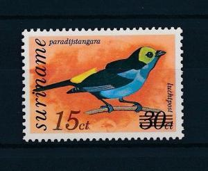 [SU511] Suriname Surinam 1986 Birds Overprint  MNH
