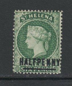 St. Helena, Scott 33 (SG 35), MHR