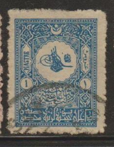 Turkey Sc#113 Used