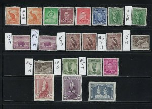 AUSTRALIA SCOTT #166-179 1937-46 GEORGE VI SET- COMPLETE PERF VARIATIONS (21 STA