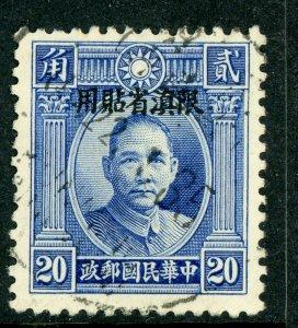 China 1932 Yunnan 20¢ SYS Green Peking OP Scott 32 VFU Z549  ⭐⭐⭐⭐⭐⭐