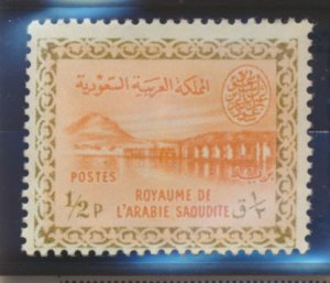 Saudi Arabia Stamp Scott #259, Mint Never Hinged - Free U.S. Shipping, Free W...