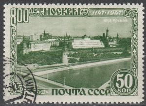 Russia #1139 F-VF Used   (S3)