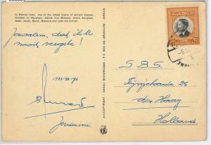 58853  -  JORDAN - POSTAL HISTORY: POSTCARD to HOLLAND  1960'S