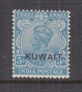 KUWAIT, 1929 on India, Multiple Stars watermark, KGV 3a. Ultramarine, lhm.