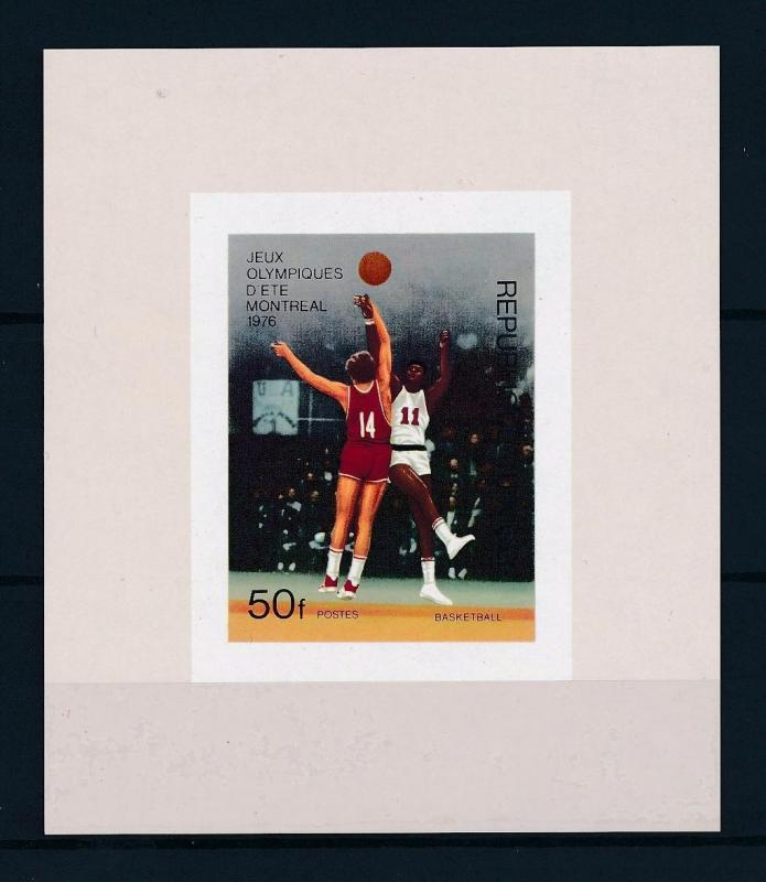 [55737] Niger 1976 Olympic games Montreal Basketball MNH Sheet