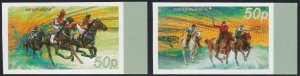 ABKHAZIA / 2018, EQUESTRIAN SPORT (HORSE) (IMPERFORATED), MNH