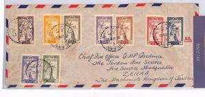 MS2548* TRANSJORDAN Cover 1946 Amman Air Mail Zerka Middle East{samwells-covers}