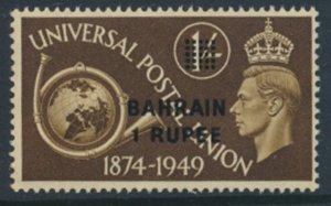 Bahrain SG 70 SC# 71  MNH  see scans / details 1949 issue  UPU