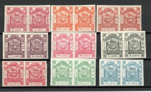 North Borneo 1888-92 horizontal imperf pairs to 10c MNH