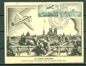 PARIS 1943 AIR STAMPS EXPO..POSTAL CARD + IMPERF BLK of SOUVENIR VIGNETTES MNH