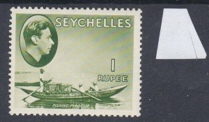 Seychelles 1938 Definitive 1r MH CV £160.00 (2 scans)