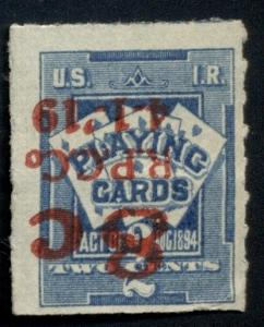US #RF15, 8¢ on 2¢ Playing Cards, used, not creased, VF, Scott $650.00
