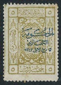 SAUDI ARABIA SG112 mint - no gum..........................38018