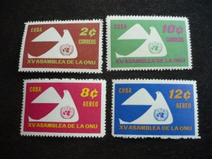 Stamps - Cuba - Scott# 668-669,C222-C223 - Mint Hinged Set of 4 Stamps