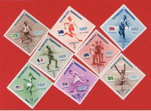 Dominican Republic #479-483 #C100-102 MVFLH OG  Olympics Free S/H