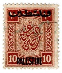 (I.B) Palestine Revenue : Duty Stamp 10m (Egypt overprint)