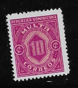 DOMINICAN REPUBLIC STAMP MNH # OCTUX7