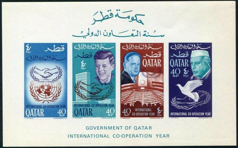 QATAR-1966 Imperf Minisheet  UNMOUNTED MINT V36540