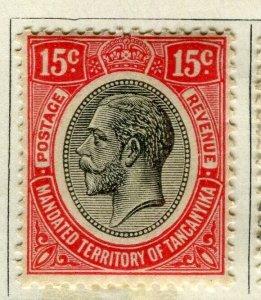 TANGANYIKA; 1927 early GV Head issue fine mint hinged 15c. value