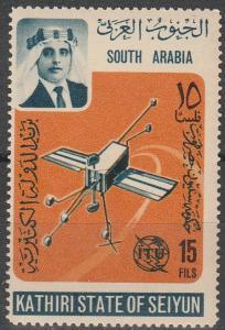 South Arabia Seiyun SG #86 MNH F-VF (SU3285)