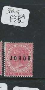 MALAYA JOHORE (PP0710B) 2C QV  SG 9  MOG