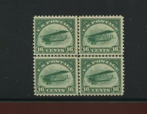 C2 Curtiss Jenny Air Mail Mint CENTER LINE Block of 4 Stamps (Stock C A1)