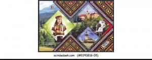 UKRAINE - 2016 ZAKARPATTYA REGION / NATURE - MINIATURE SHEET MNH
