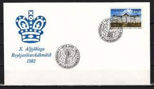 Iceland, 09/FEB/82 issue. Int`l Chess Tournament cancel on  Envelope.