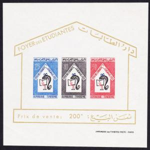 Tunisia Opening of Students' Home MS SG#MS616 SC#453a