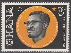 Ghana #118  MNH   (S474)