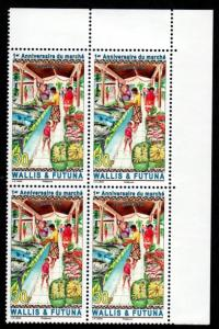 Wallis & Futuna Islands 702 Mint NH Block!